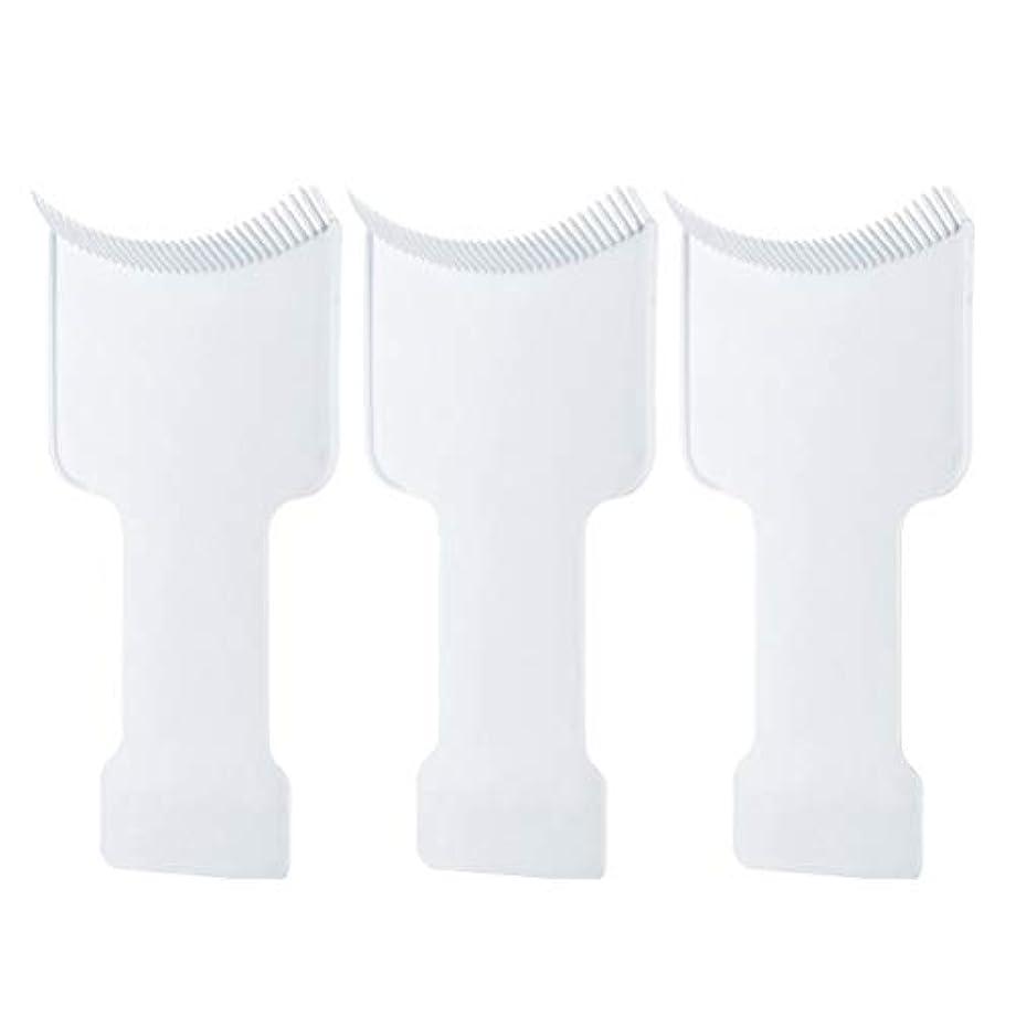 オッズサーバオーバーコートFrcolor ヘアダイブラシ ヘアダイコーム ヘアカラー 毛染め ヘアスタイリング 家庭用 美容師プロ用 プラスチック製 3点セット(ホワイト)