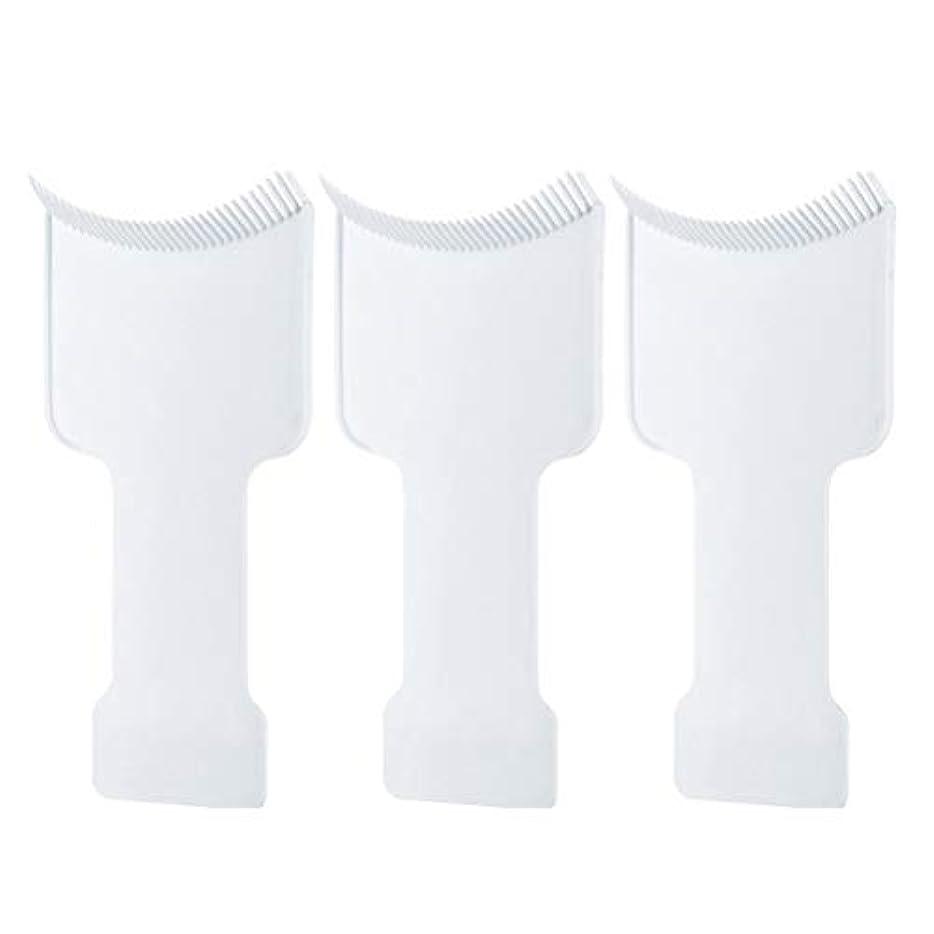 ルーム全部寛解Frcolor ヘアダイブラシ ヘアダイコーム ヘアカラー 毛染め ヘアスタイリング 家庭用 美容師プロ用 プラスチック製 3点セット(ホワイト)