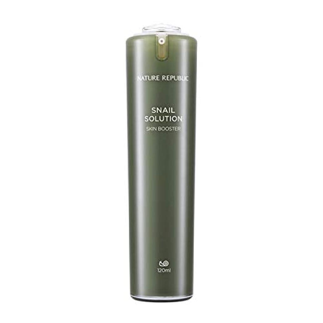 とティームコミュニケーション角度ネイチャーリパブリック(Nature Republic)カタツムリソリューションスキンブースター 120ml / Snail Solutions Skin Booster 120ml :: 韓国コスメ [並行輸入品]