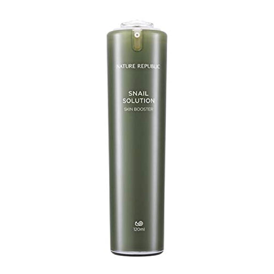 ネイチャーリパブリック(Nature Republic)カタツムリソリューションスキンブースター 120ml / Snail Solutions Skin Booster 120ml :: 韓国コスメ [並行輸入品]