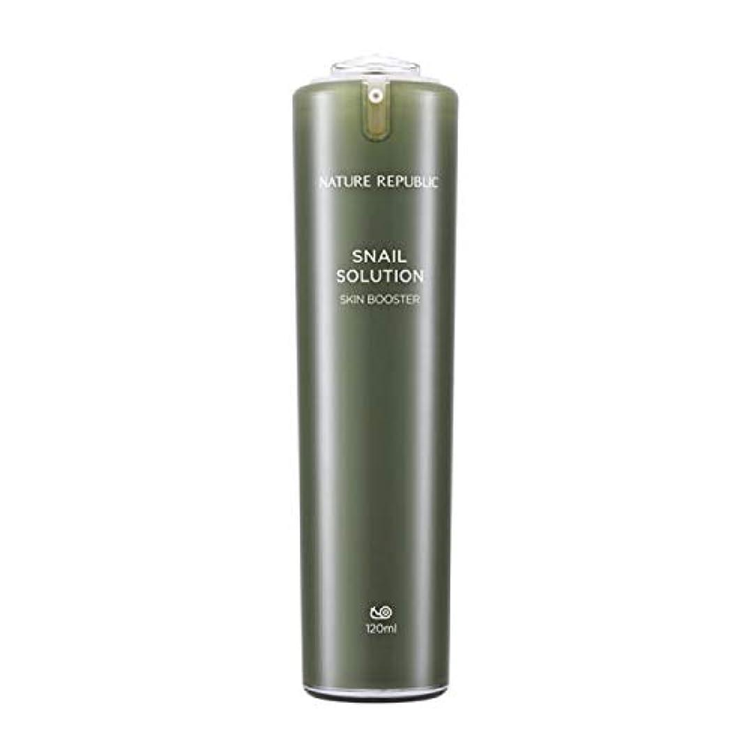 ブラストレタッチ親指ネイチャーリパブリック(Nature Republic)カタツムリソリューションスキンブースター 120ml / Snail Solutions Skin Booster 120ml :: 韓国コスメ [並行輸入品]
