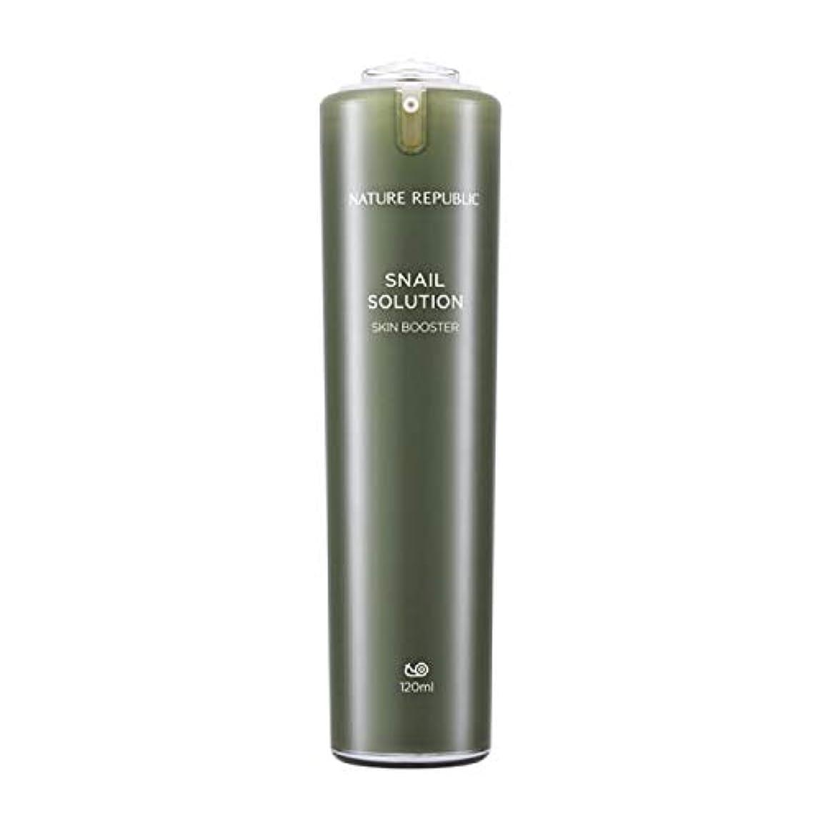 きゅうりオリエンテーション外向きネイチャーリパブリック(Nature Republic)カタツムリソリューションスキンブースター 120ml / Snail Solutions Skin Booster 120ml :: 韓国コスメ [並行輸入品]