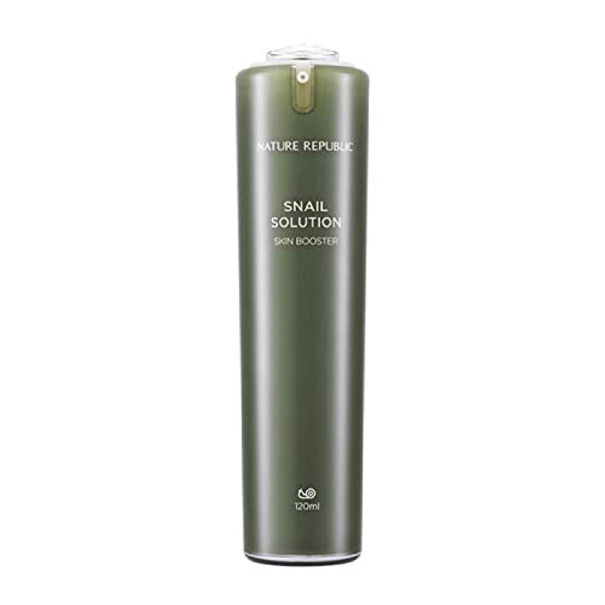 私たちのポジティブシャベルネイチャーリパブリック(Nature Republic)カタツムリソリューションスキンブースター 120ml / Snail Solutions Skin Booster 120ml :: 韓国コスメ [並行輸入品]
