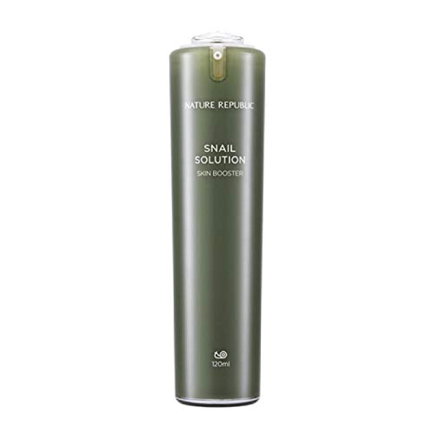 不測の事態バスト横にネイチャーリパブリック(Nature Republic)カタツムリソリューションスキンブースター 120ml / Snail Solutions Skin Booster 120ml :: 韓国コスメ [並行輸入品]