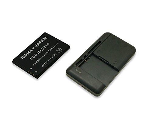 USB マルチ充電器 と イーモバイル Pocket WiFi ルーター GL10P 303HW 用 互換 バッテリーロワジャパンPSEマーク付
