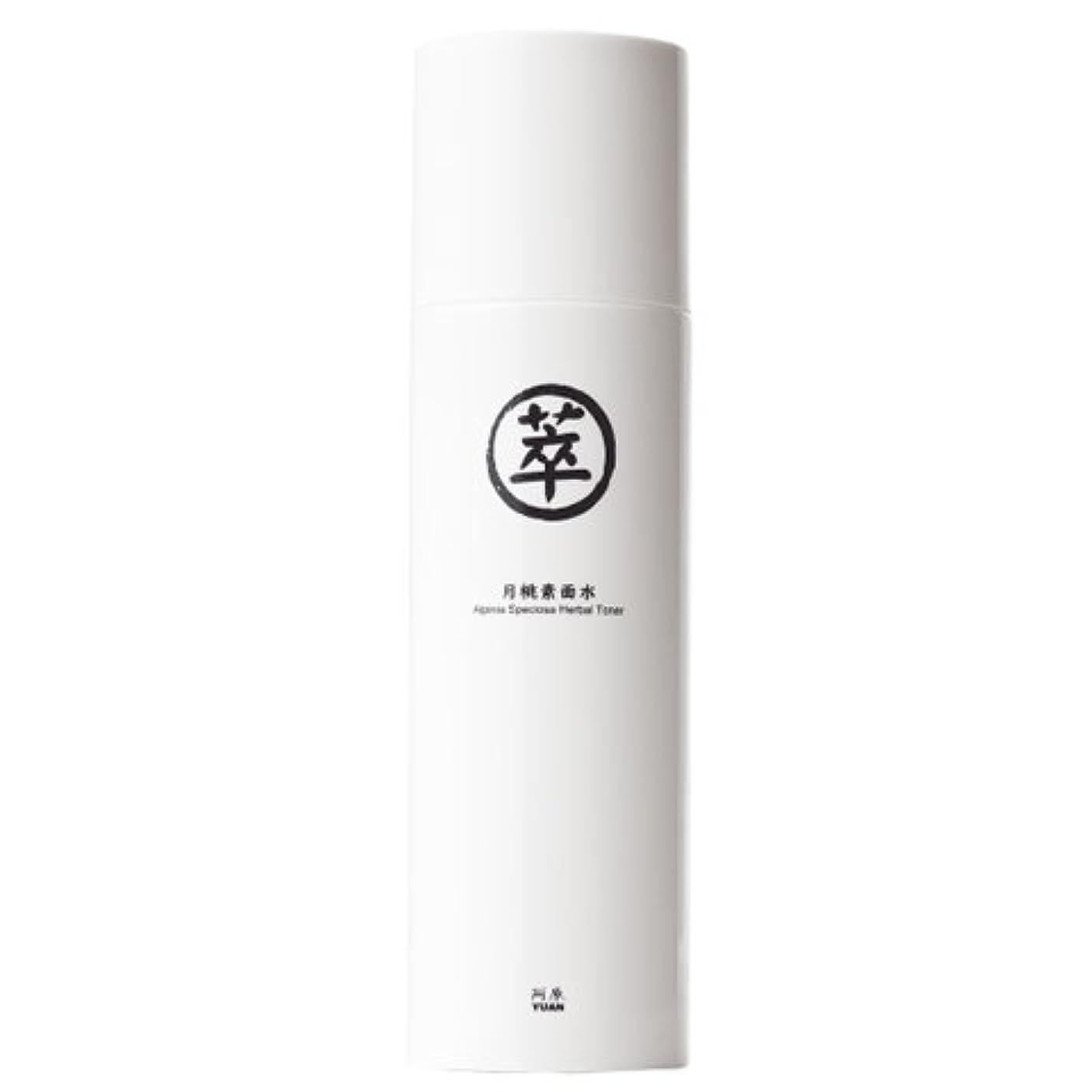 テクニカル人スプーンユアン(YUAN)月桃(ゲットウ)化粧水 150ml(阿原 ユアンソープ)