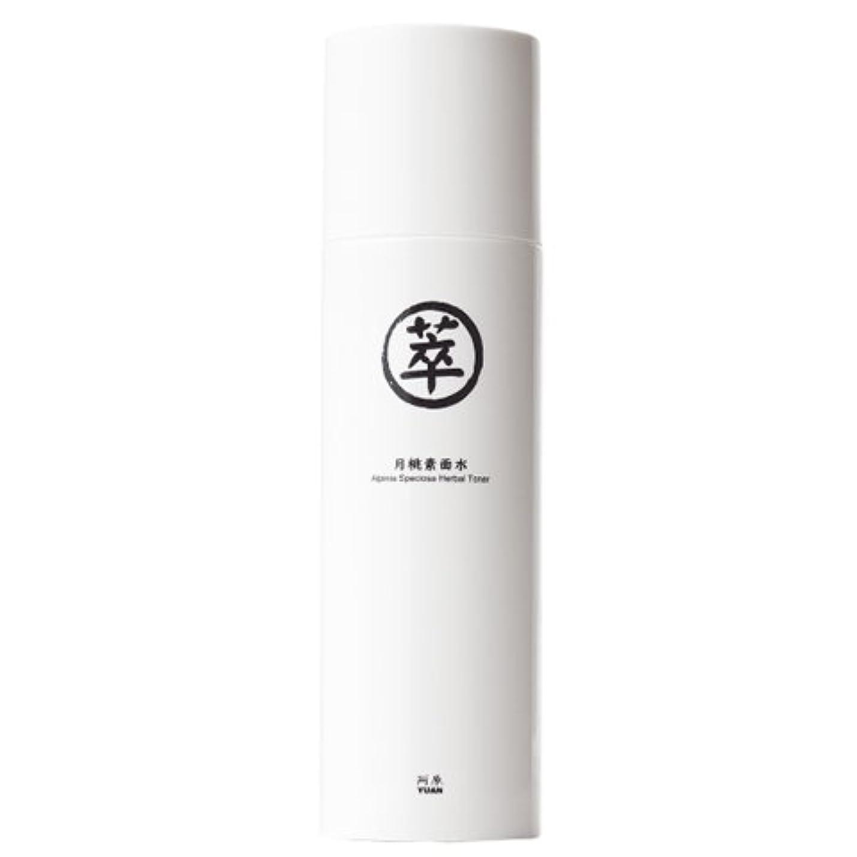 津波寓話テクニカルユアン(YUAN)月桃(ゲットウ)化粧水 150ml(阿原 ユアンソープ)