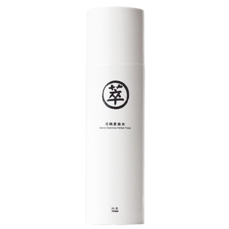 パブ魅惑する多様体ユアン(YUAN)月桃(ゲットウ)化粧水 150ml(阿原 ユアンソープ)