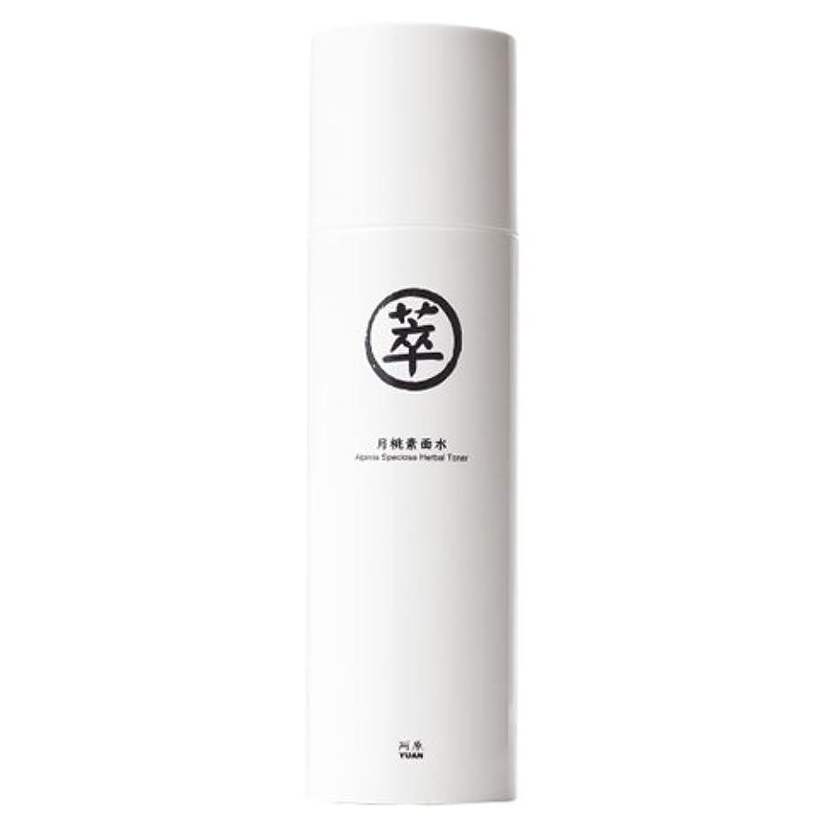 ビートインペリアルギャンブルユアン(YUAN)月桃(ゲットウ)化粧水 150ml(阿原 ユアンソープ)