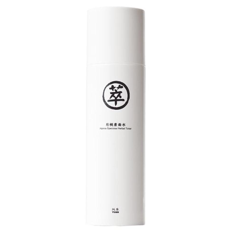 広いファンシー歴史的ユアン(YUAN)月桃(ゲットウ)化粧水 150ml(阿原 ユアンソープ)