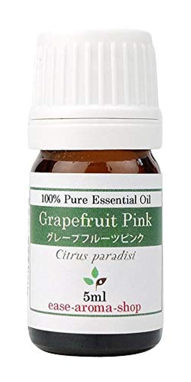 ease アロマオイル エッセンシャルオイル オーガニック グレープフルーツピンク 5ml  AEAJ認定精油