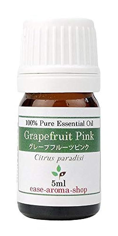 野菜じゃない平野ease アロマオイル エッセンシャルオイル オーガニック グレープフルーツピンク 5ml  AEAJ認定精油