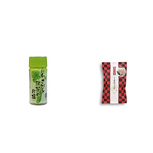 [2点セット] わさびと抹茶のお塩(30g)・くるみよせ(こし餡)(5個入)