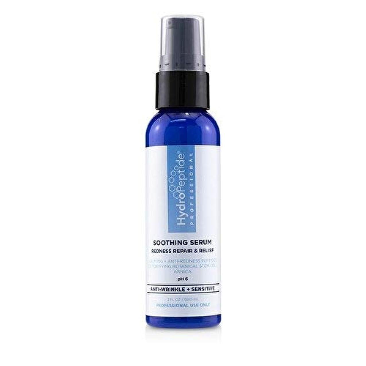 お金遅らせるカラスハイドロペプチド Soothing Serum: Redness Repair & Relief (Salon Size) 59ml/2oz並行輸入品