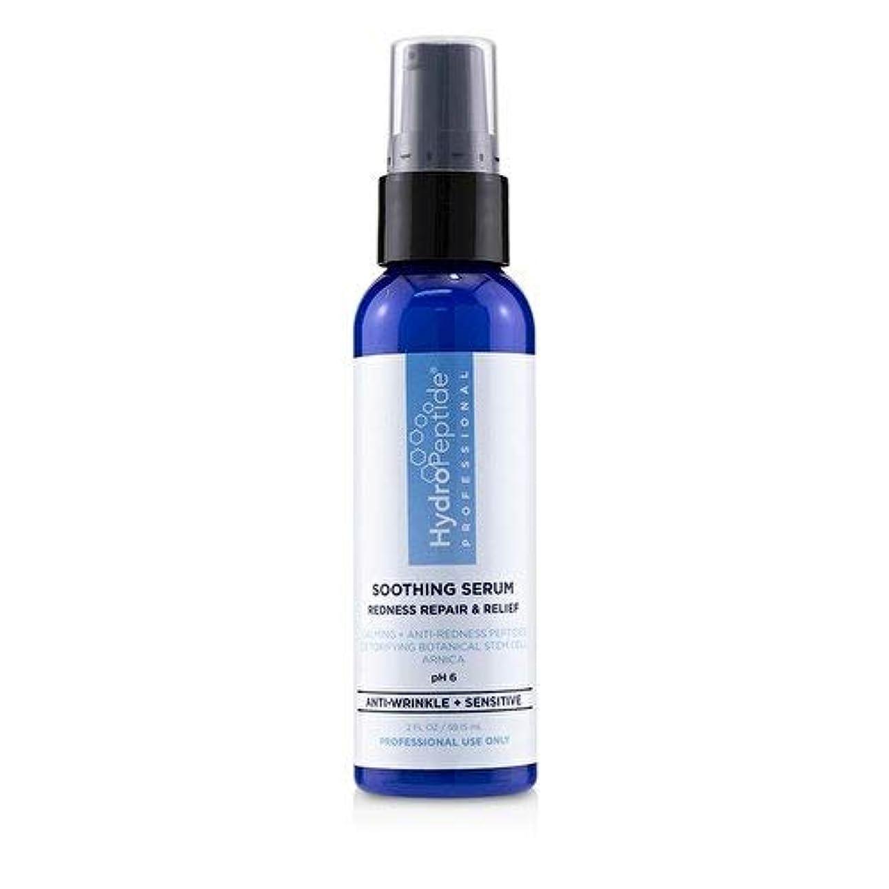ペックあらゆる種類の一人でハイドロペプチド Soothing Serum: Redness Repair & Relief (Salon Size) 59ml/2oz並行輸入品