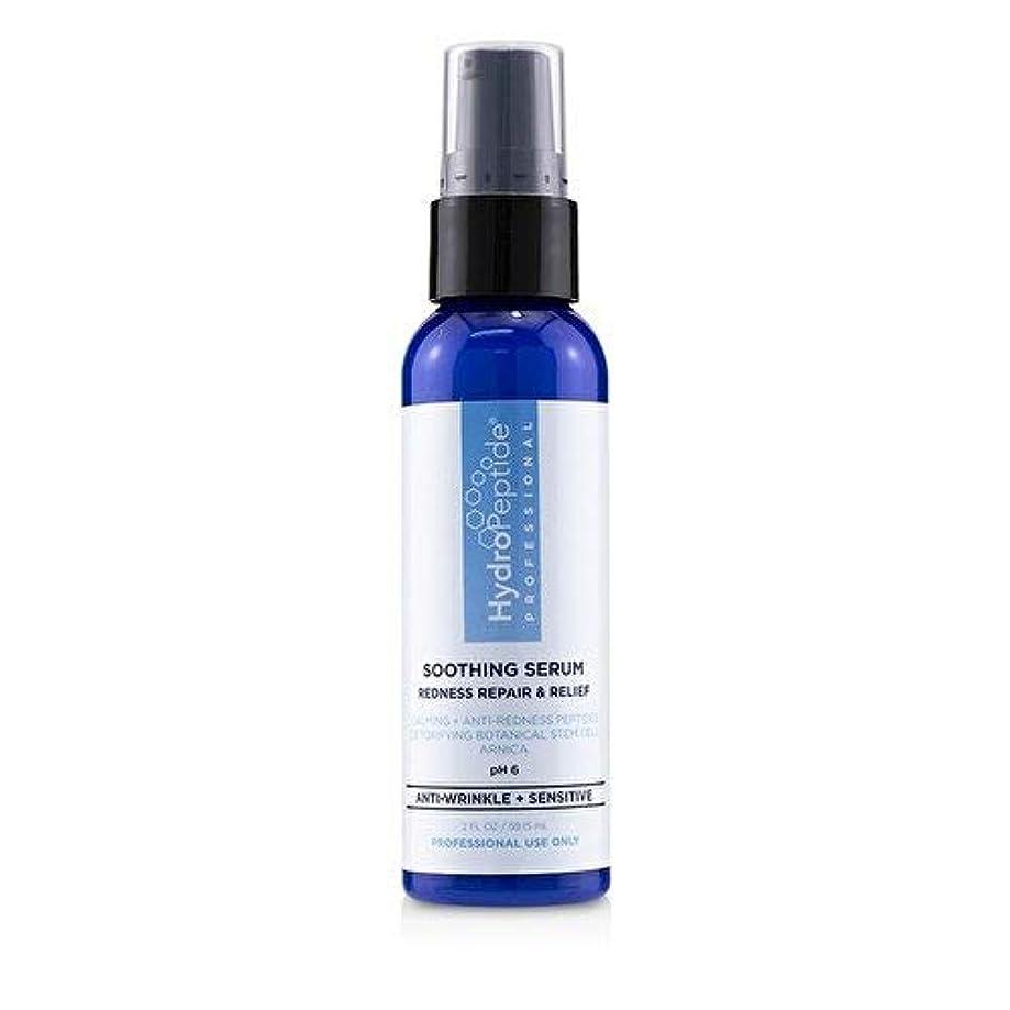 ホール割り込みインフラハイドロペプチド Soothing Serum: Redness Repair & Relief (Salon Size) 59ml/2oz並行輸入品