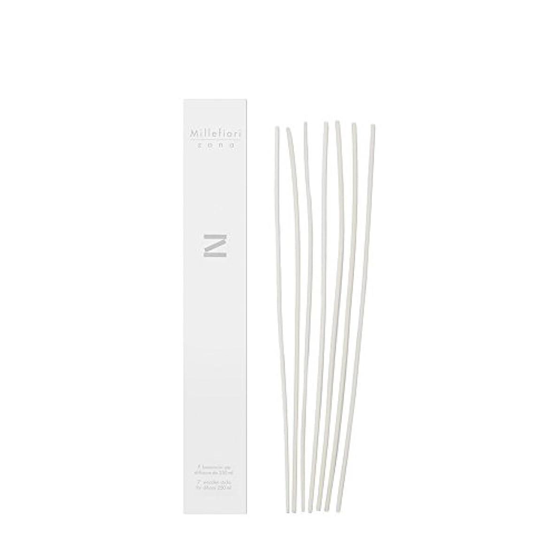 裂け目散髪広くMillefiori zonaシリーズ リードディフューザー Mサイズ用 交換用スティック 41STDD