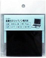 東京防音 天然ゴム 粘着付 スリップノン 長方形 C-201 黒 80mm×90mm×厚1.5mm