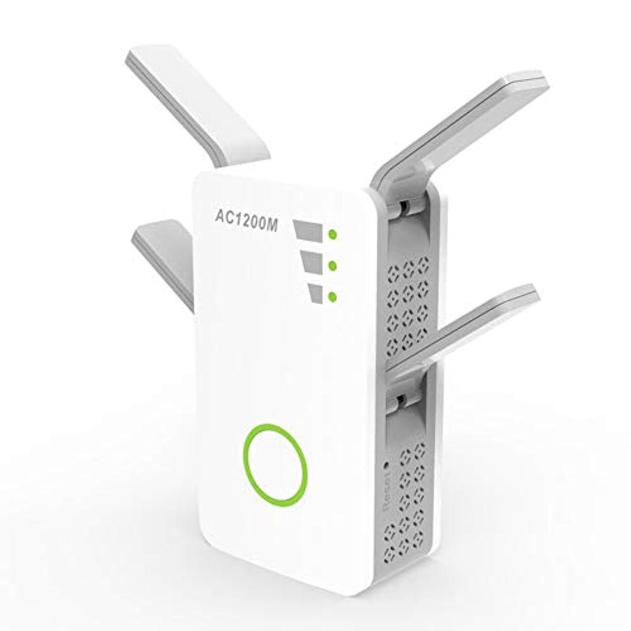 陰謀トレイトランスペアレントWLANリピータ、4つの外部アンテナと無線ルータ(ルータ/リピータ/ APモードを1200mbps /ほとんどの無線LANデバイスとの互換性ボタン/APモード/EUプラグを、WPS (Size : UK)