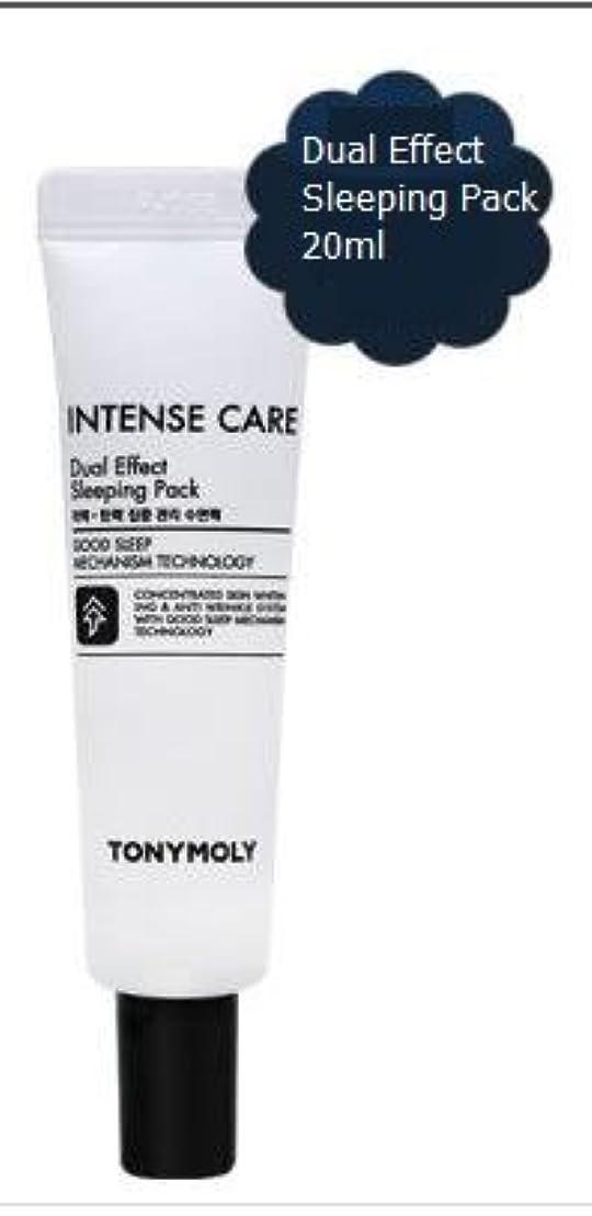 遠え行為渇き[20ml] TONY MOLY Intense Care Dual Effect Sleeping Pack 20ml トニーモリー インテンスケア デュアルエフェクト スリーピングパック [並行輸入品]