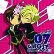DJCD 07-GHOST the world vol.3
