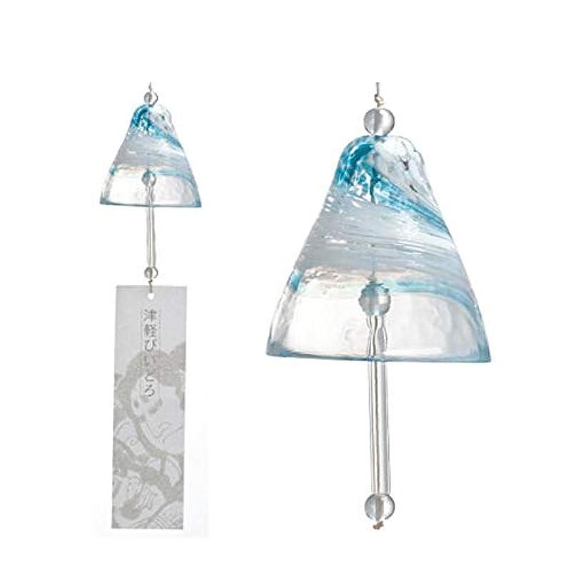 何磁器復活するYougou01 風チャイム、クリスタルガラス風チャイム、ドア飾りペンダント、レッド、サイズ75x76mmハンギング 、創造的な装飾 (Color : Blue)