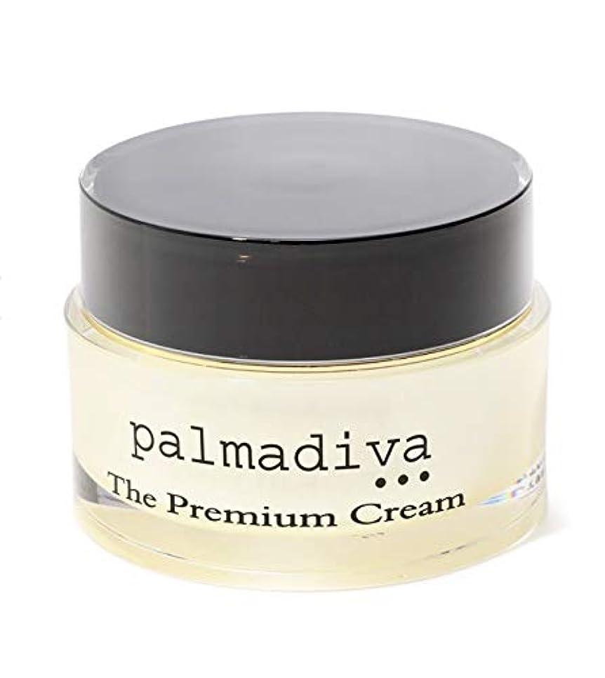 報いるうれしいとても多くのパルマディーバ 国産ヒト由来幹細胞エキス配合 先進美容成分で潤い素肌! ザ プレミアムクリーム (保湿美容液クリーム)