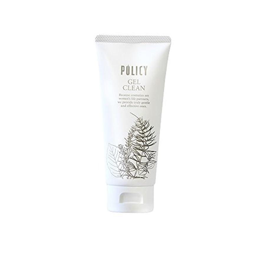 取り扱いパイプライン上級ポリシー化粧品 【洗顔料】ゲルクリーン90g