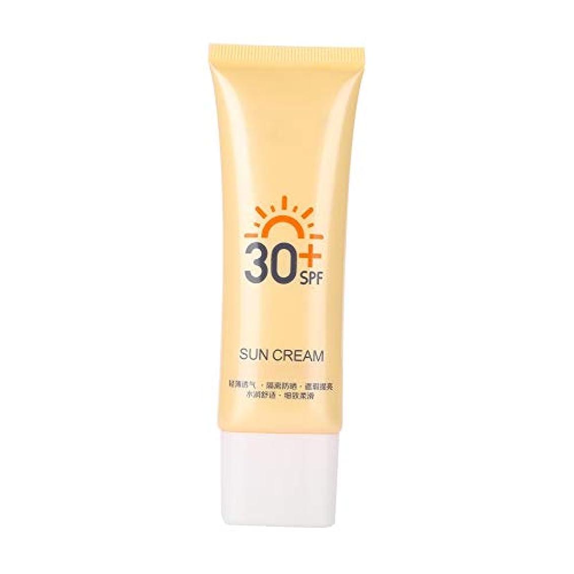 取り付け不足首Semme日焼け止めクリーム、日焼け止めクリーム40グラム日焼け止めクリームSPF30 + uv日焼け止めブライトニング防水クリーム