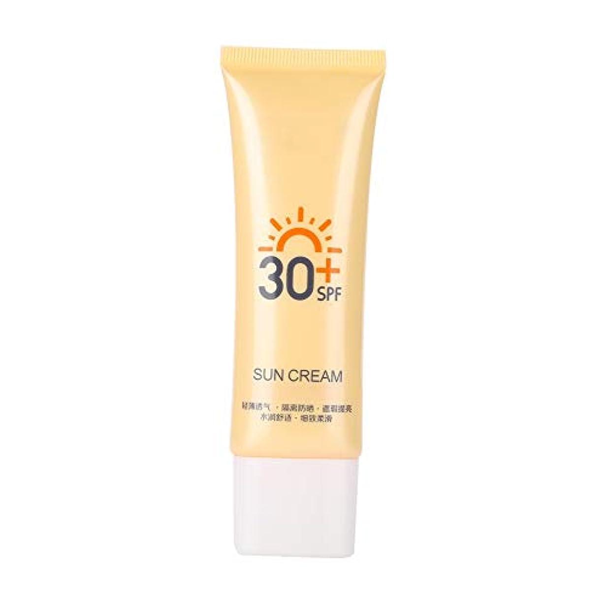 簡単な酒意外Semme日焼け止めクリーム、日焼け止めクリーム40グラム日焼け止めクリームSPF30 + uv日焼け止めブライトニング防水クリーム