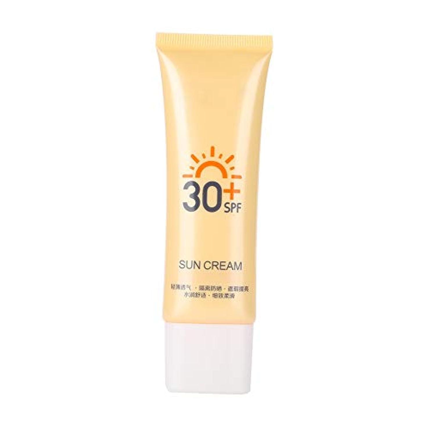 ビジター崇拝する光沢のあるSemme日焼け止めクリーム、日焼け止めクリーム40グラム日焼け止めクリームSPF30 + uv日焼け止めブライトニング防水クリーム
