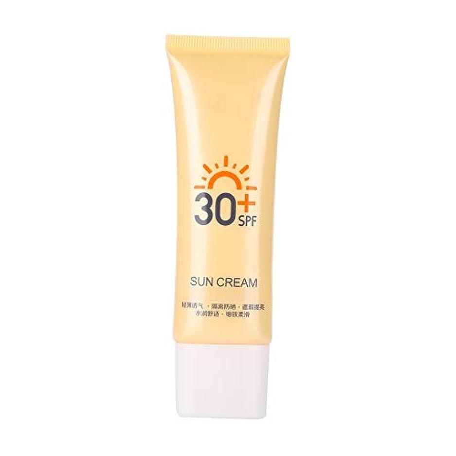 メッシュ飼い慣らす人気のSemme日焼け止めクリーム、日焼け止めクリーム40グラム日焼け止めクリームSPF30 + uv日焼け止めブライトニング防水クリーム