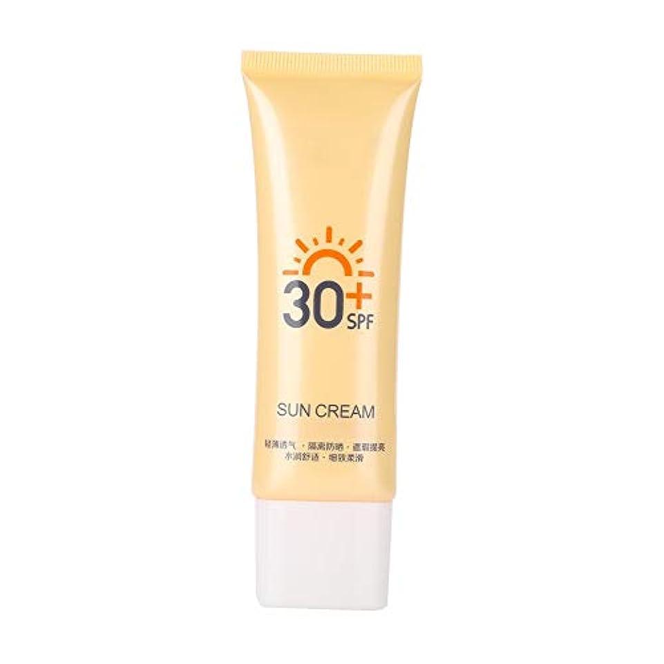影響するフリーススペア日焼け止め、日焼け止め、日焼け止めを白くする、保湿日焼け止めをする、さわやかで潤いを与える保湿日焼け止めを塗る、撥水および汗止め、分離40g