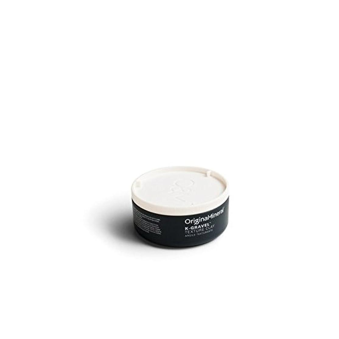 陪審フェザー嫌な[Original & Mineral] オリジナル&ミネラルK-砂利テクスチャ粘土(100グラム) - Original & Mineral K-Gravel Texture Clay (100g) [並行輸入品]