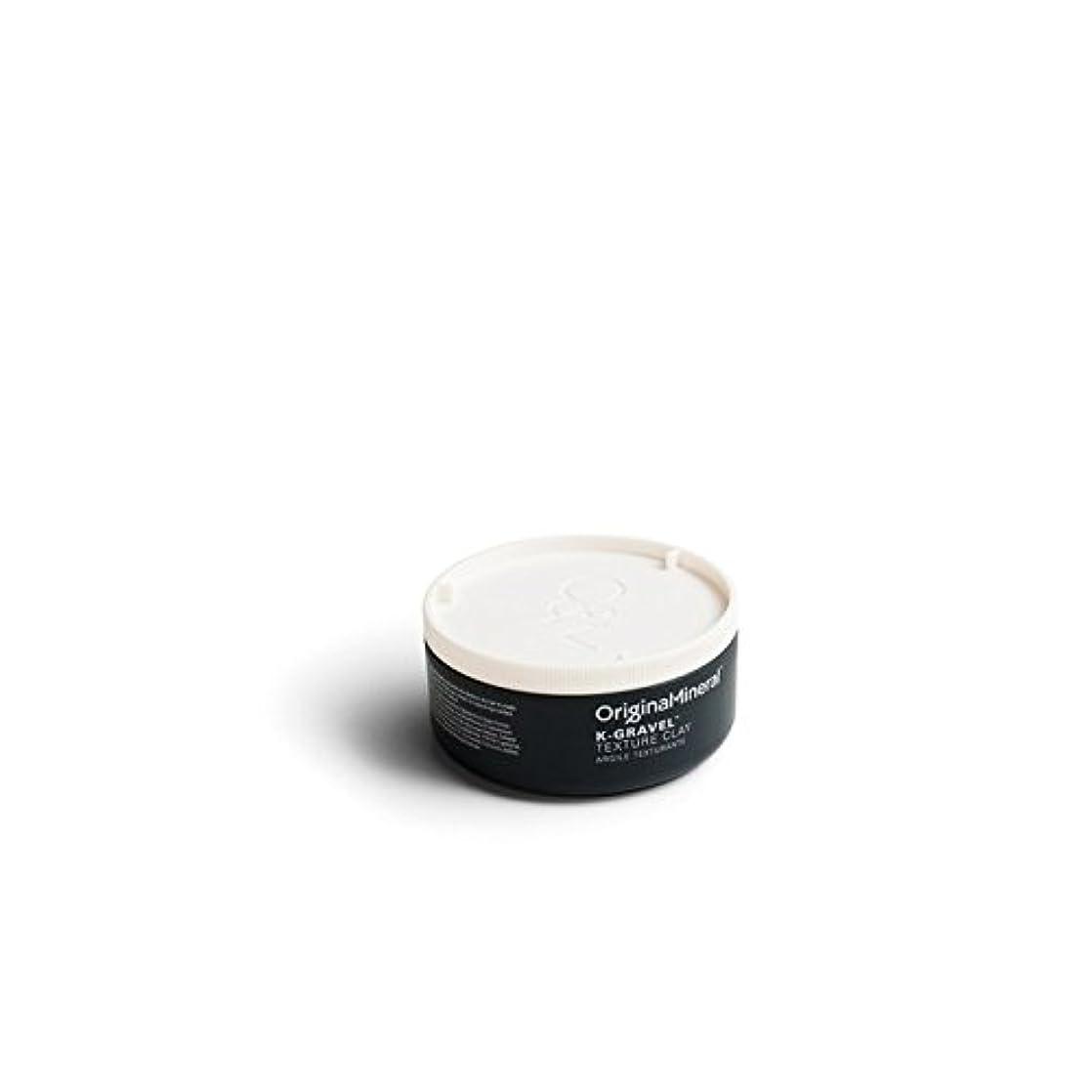 配当斧イデオロギー[Original & Mineral] オリジナル&ミネラルK-砂利テクスチャ粘土(100グラム) - Original & Mineral K-Gravel Texture Clay (100g) [並行輸入品]