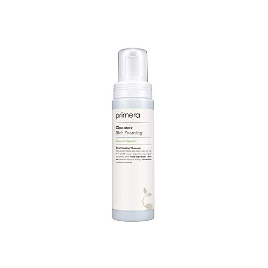 利益ファイナンス壁紙【primera公式】プリメラ スキン リリーフ UV プロテクター SPF50+ PA+++ 50ml/primera Skin Relief UV Protector SPF 50+ PA+++ 50ml
