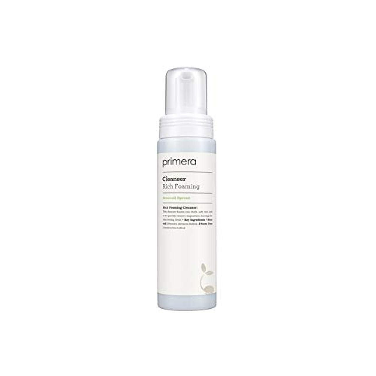 送った一人で明るくする【primera公式】プリメラ スキン リリーフ UV プロテクター SPF50+ PA+++ 50ml/primera Skin Relief UV Protector SPF 50+ PA+++ 50ml
