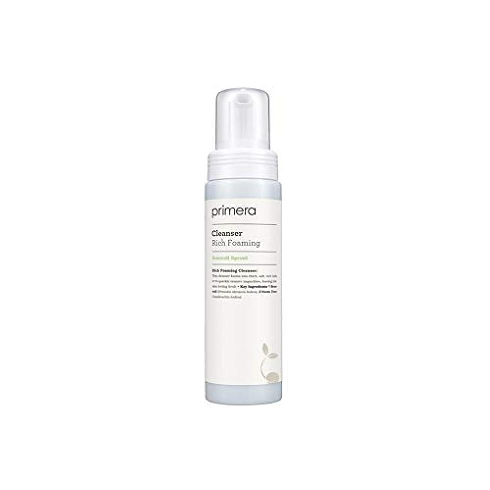 読書裏切り放置【primera公式】プリメラ スキン リリーフ UV プロテクター SPF50+ PA+++ 50ml/primera Skin Relief UV Protector SPF 50+ PA+++ 50ml