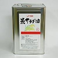 TSUNO こめサラダ油  (米油100%) 16.5kg 缶 (こめ油)(米油)(コメ油) 築野食品