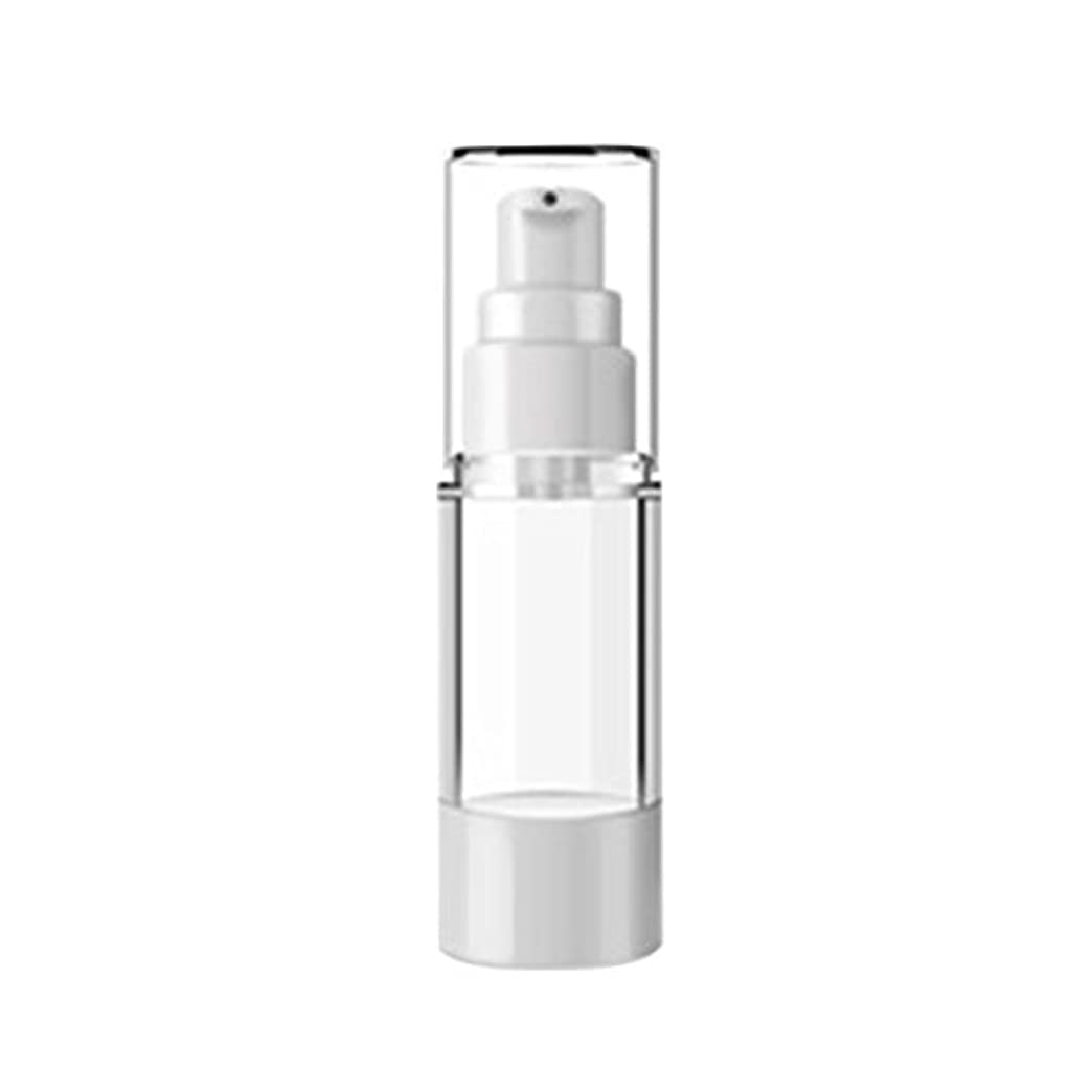 普通に深さアラブサラボVi.yo 小分けボトル スプレーボトル 押し式詰替用ボトル コスメ用詰替え容器 携帯便利 出張 旅行用品 スタイル1 3本セット 15ml