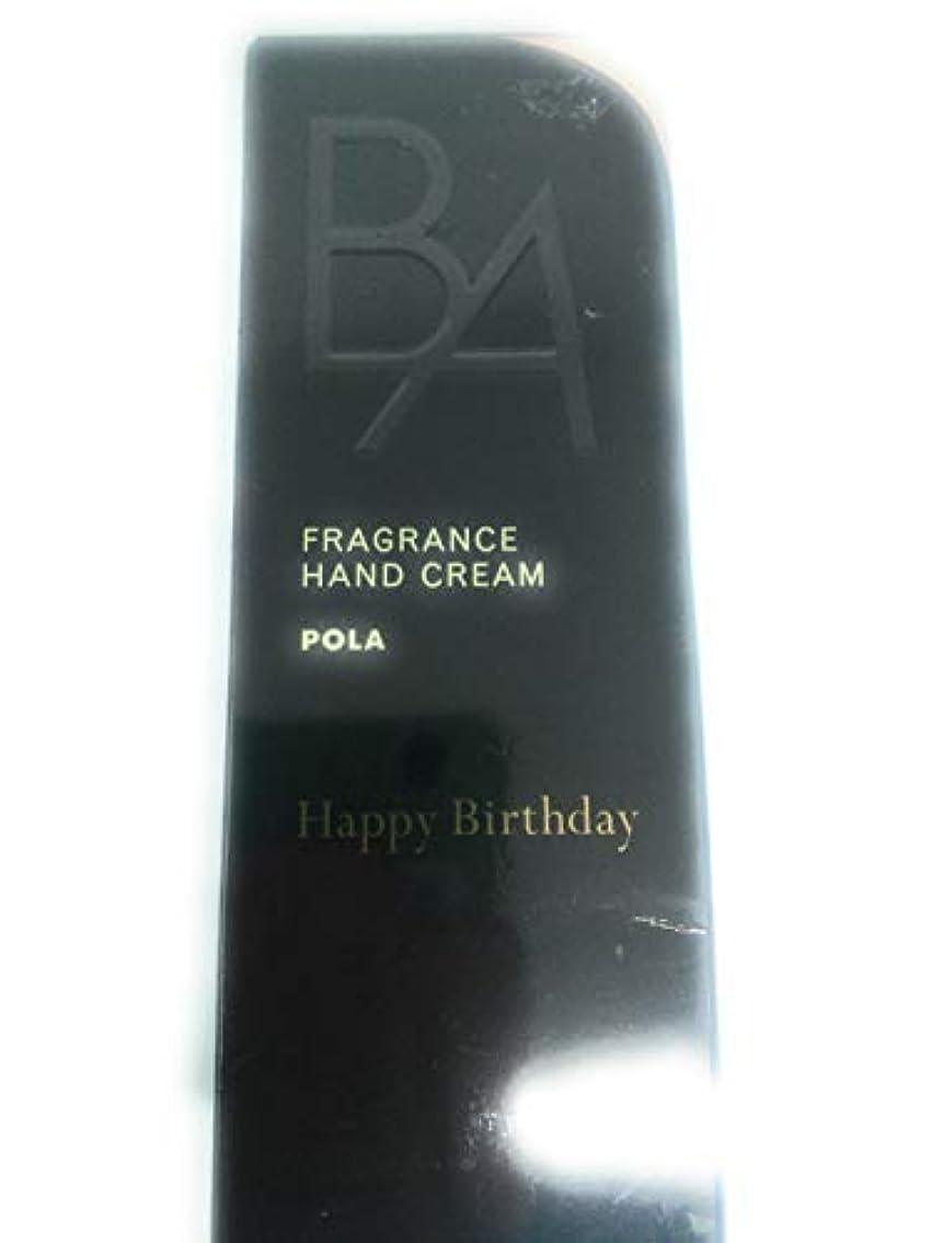 細いすぐにライトニングポーラ POLA フレグランス ハンドクリーム B.Aの香り