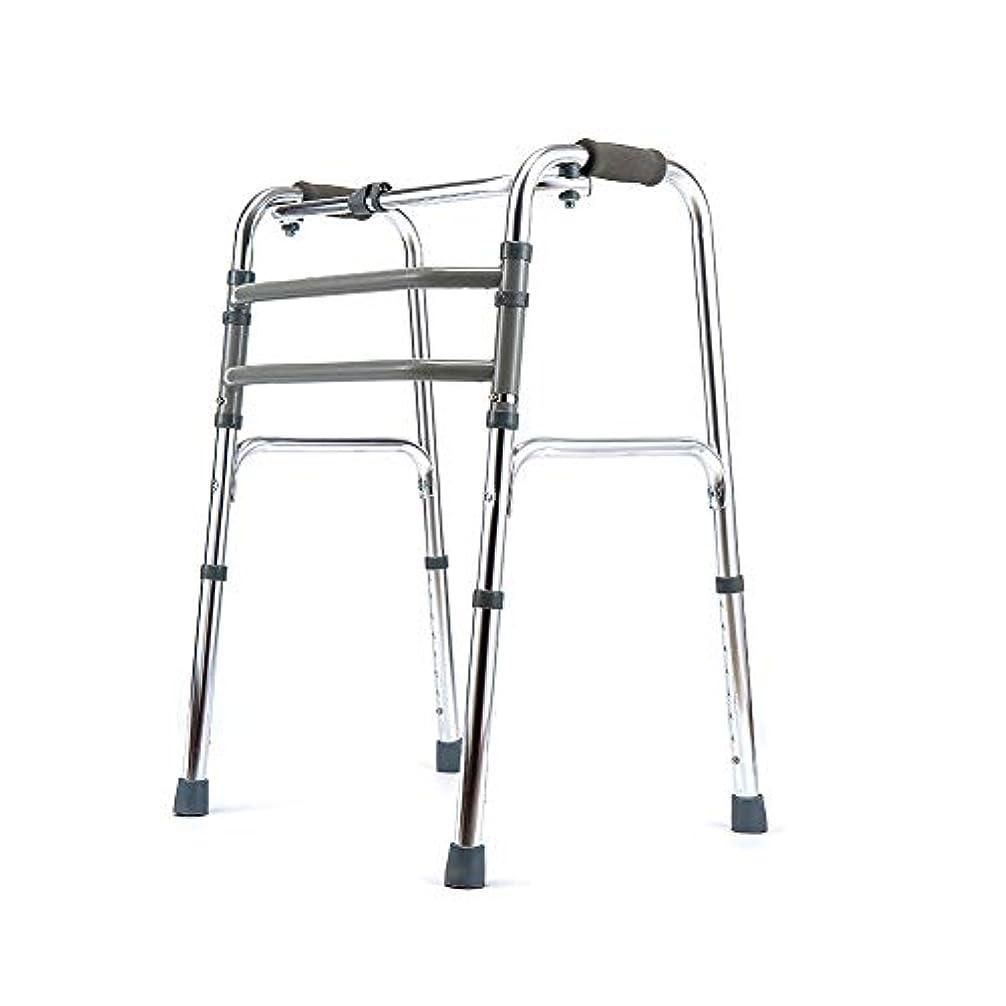 捨てるはっきりしない突然の折りたたみ歩行器 高さ調整可能 立ち上がり 固定&キャスター取替可