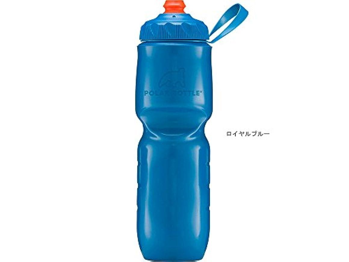 費用しがみつくインキュバスPOLAR(ポラー) ジップストリーム <カラーシリーズ> 保冷ボトル 24oz ロイヤルブルー