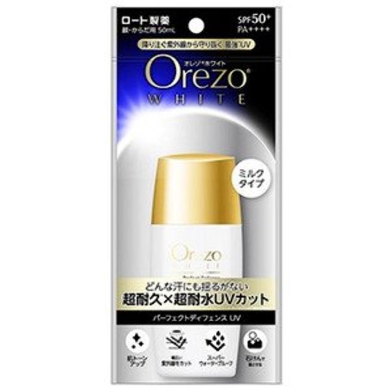 十分寸前ゼリーロート製薬 Orezo オレゾ ホワイト パーフェクトディフェンスUVa SPF50+ PA++++ (50mL)