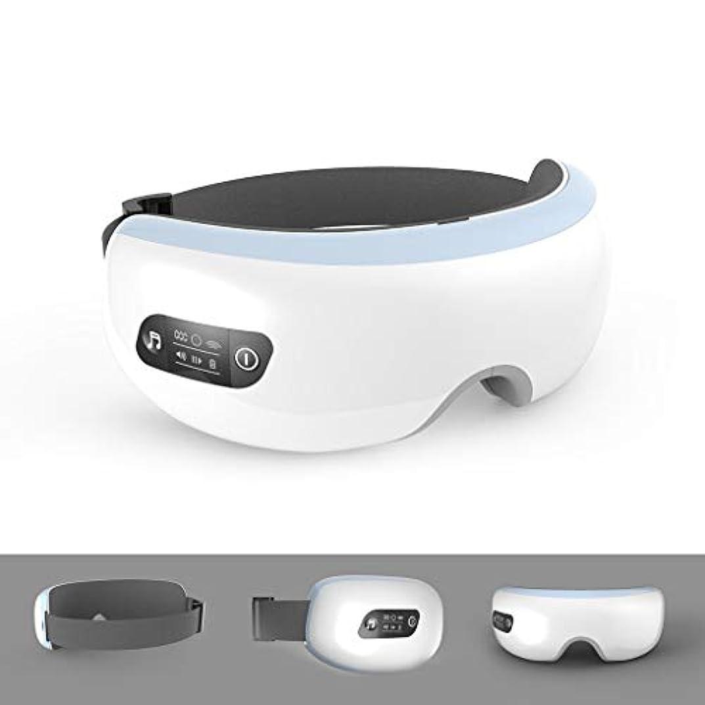 慣性普通の飾るアイマッサージャープレッシャー付アイマッサージャー振動マッサージミュージック赤外線温熱療法ポータブル機能アイバッグを排除、アイ磁気遠赤外線加熱ケア