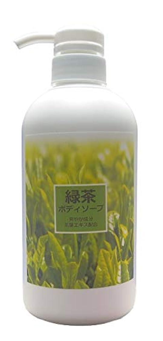 微生物裁量びんひきしめ緑茶のボディソープ 480mL