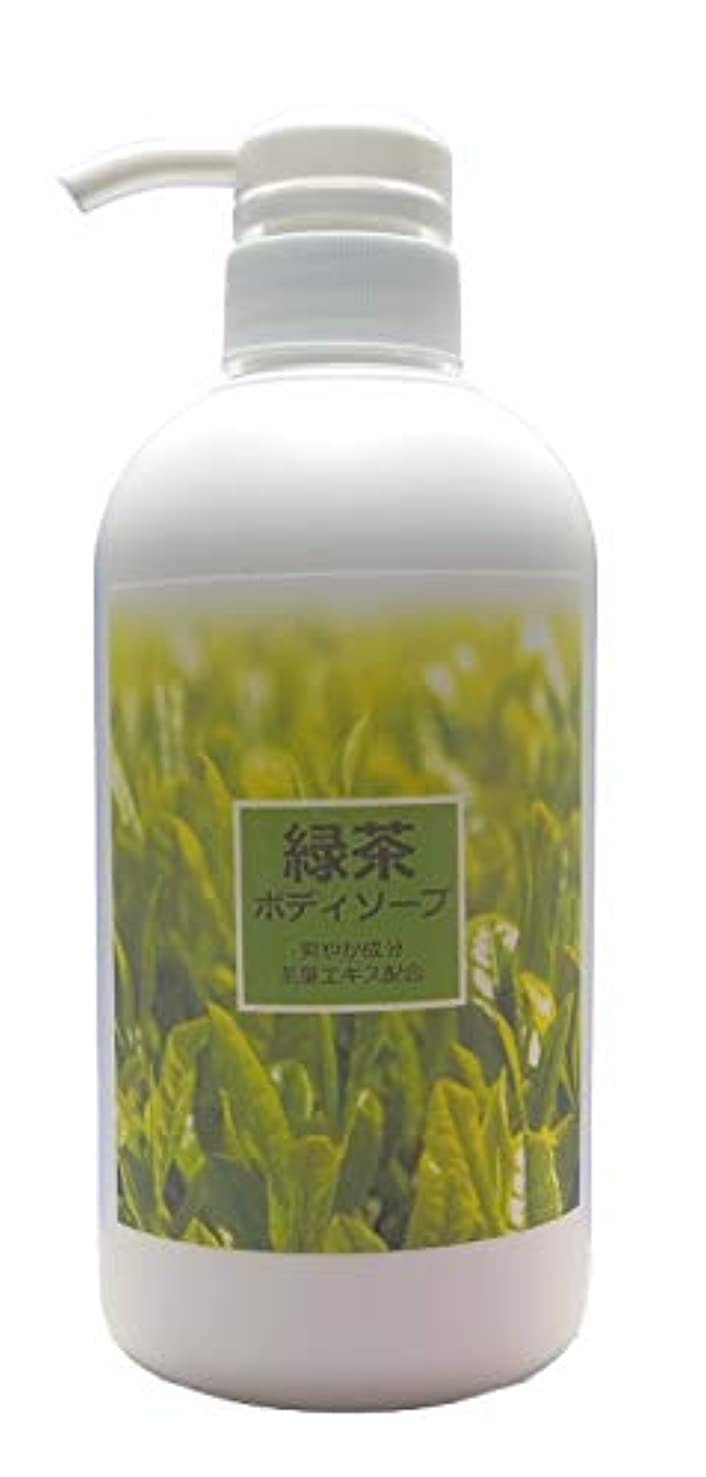 食品名誉ペルセウスひきしめ緑茶のボディソープ 480mL