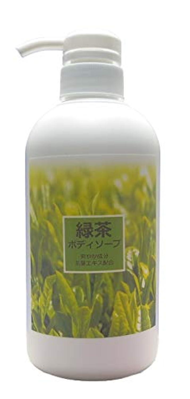 市町村評価可能雇うひきしめ緑茶のボディソープ 480mL