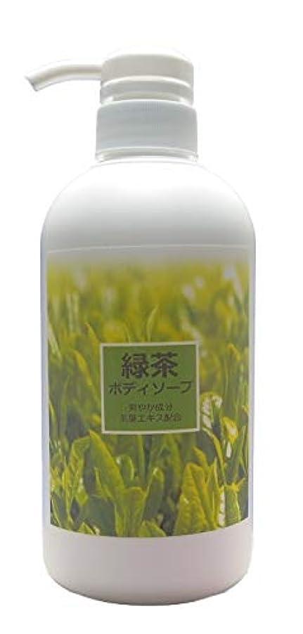 しょっぱいまあ化学薬品ひきしめ緑茶のボディソープ 480mL
