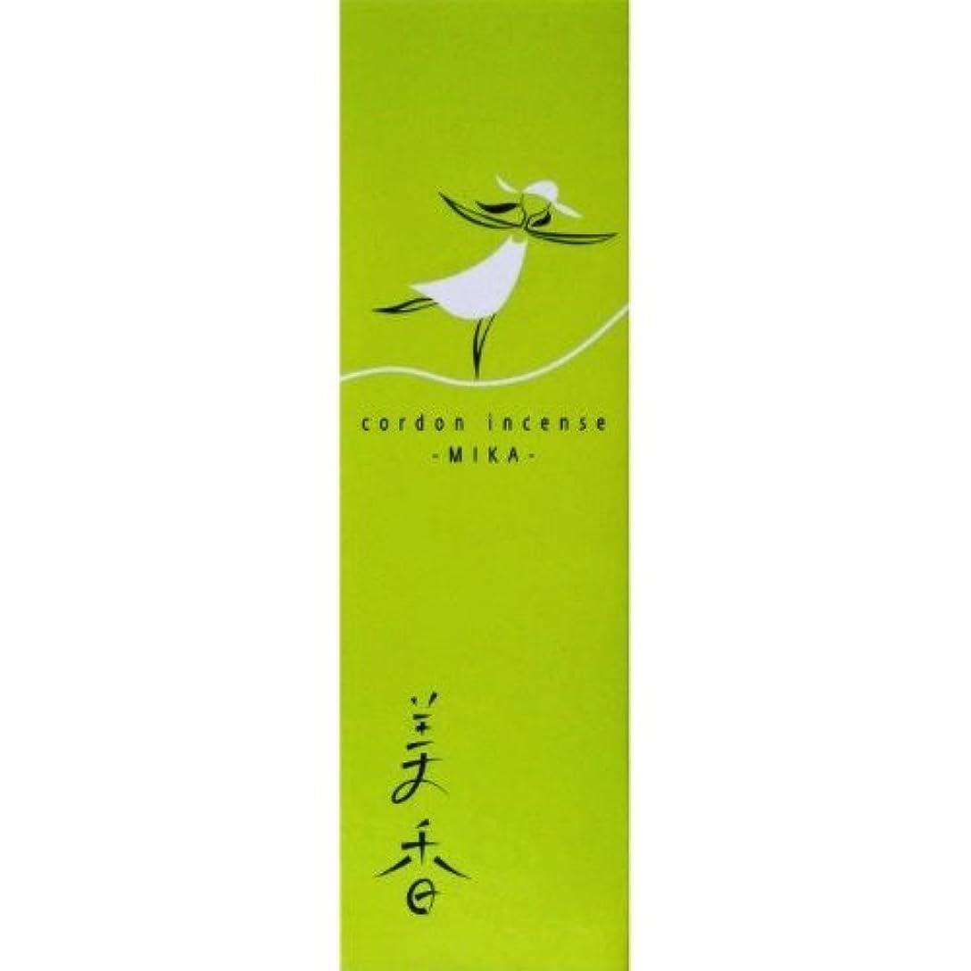上げる大混乱幸運薫寿堂 紙のお香 美香 草原の輝き